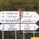 Which-direction-you-want-to-take-in-Morocco-Road-sign-in-Morocco
